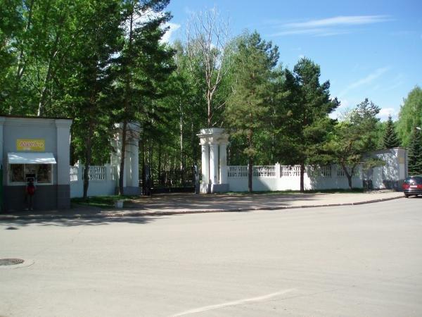 Городской парк имени Гагарина,Парк ,Октябрьский