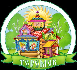 ГКДОУ д/с № 10 «Теремок»,Детский сад ,Байконур