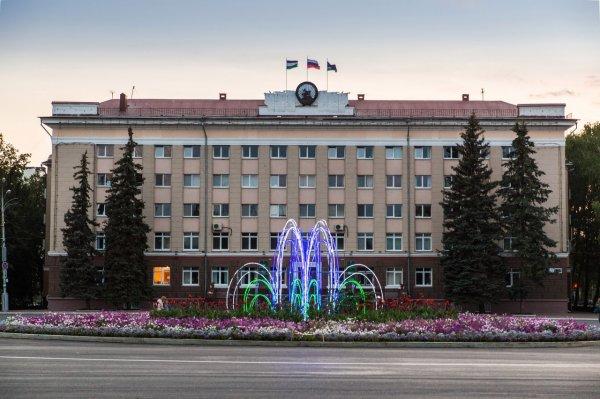 Совет ГО г. Октябрьский, Администрация, Совет депутатов,  Октябрьский