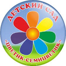 ГКДОУ д/с № 22 «Семицветик»,Детский сад ,Байконур