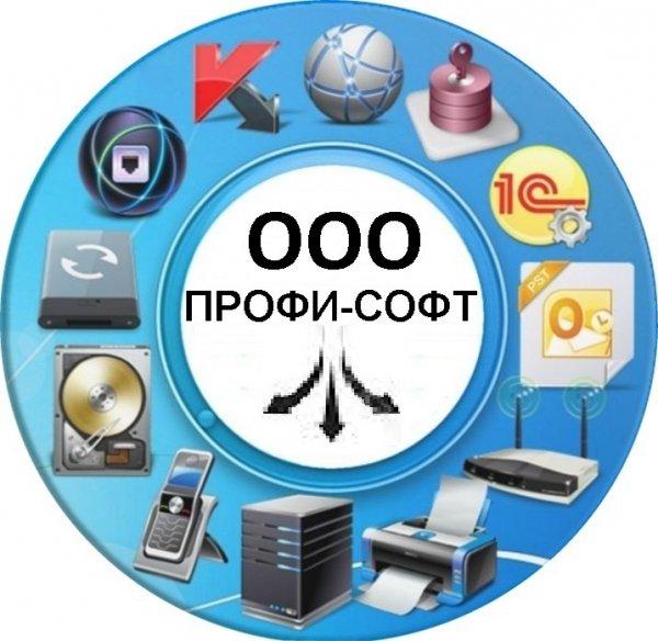 ООО Профи-Софт,,Байконур