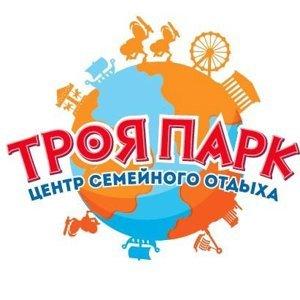 логотип компании Центр семейного отдыха, парк Троя в Красноярске