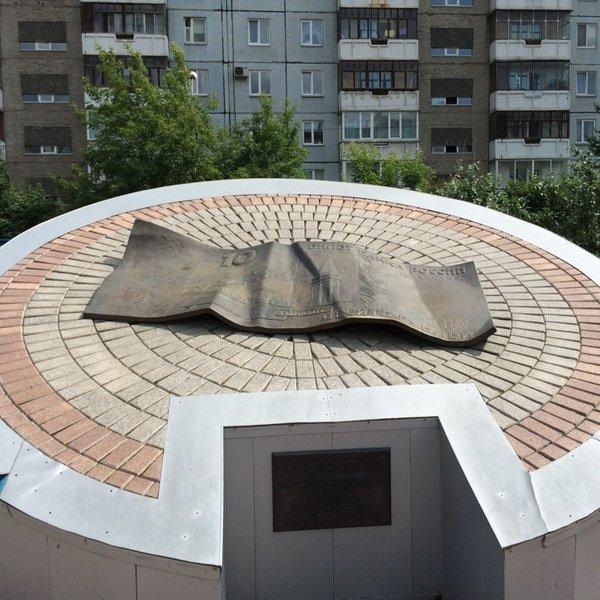 Сквер Наша Десятка,Парк отдыха и культуры,Красноярск