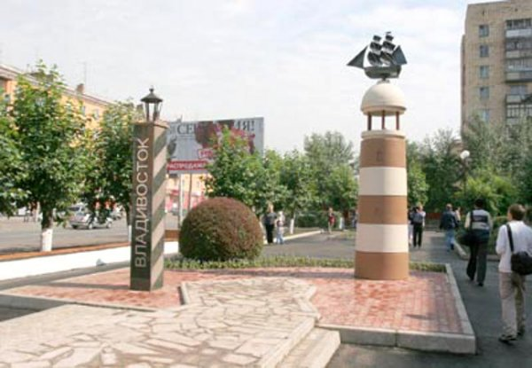 Сквер Московский Тракт,Парк отдыха и культуры,Красноярск