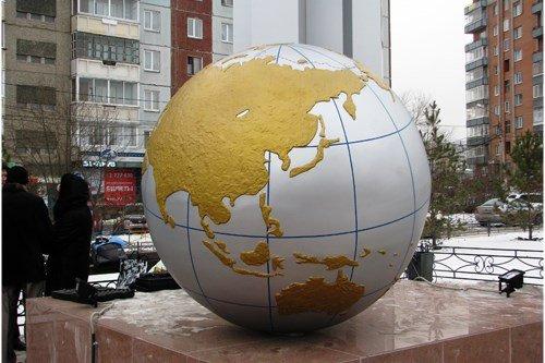 логотип компании Сквер им. Василия Молокова