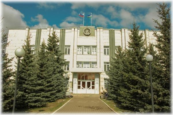 Администрация Туймазинского района,,Туймазы