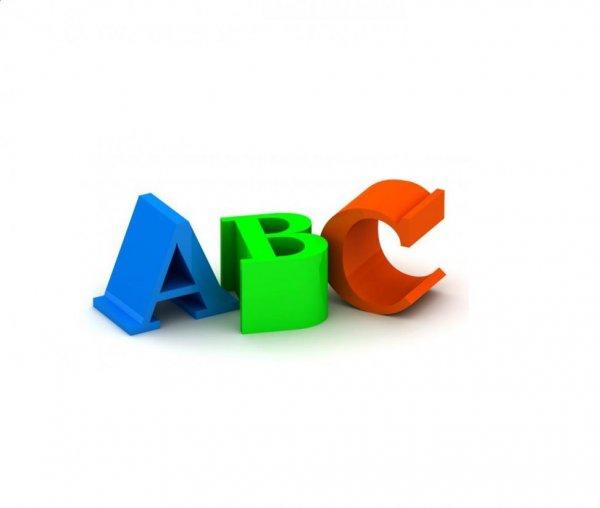 Образовательный центр ''ABC'', Курсы иностранных языков, Байконур