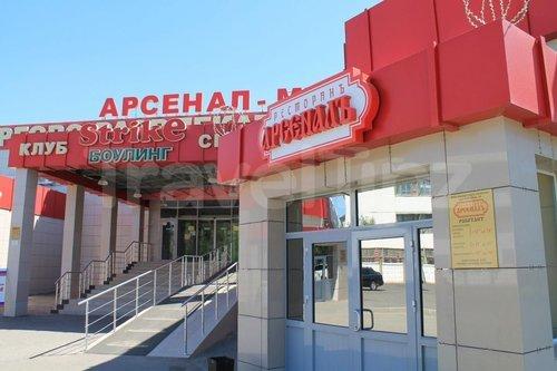 Ресторан АРСЕНАЛЪг. Байконур,Ресторан Кафе,Байконур