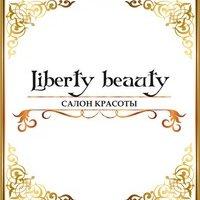 Liberty Beauty,Салон красоты, Парикмахерская,Красноярск