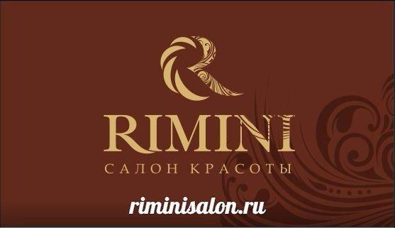 Rimini,Салон красоты,Красноярск