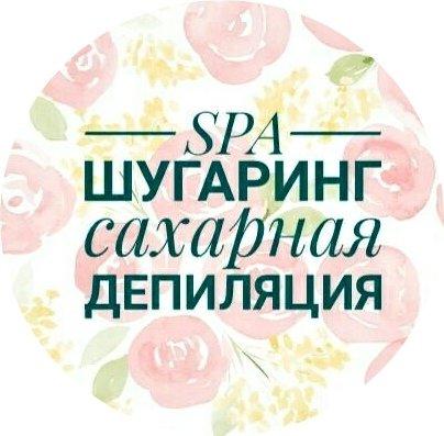 Sweet Epil Студия эпиляции,Салон красоты,Красноярск