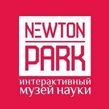 Интерактивный музей науки Ньютон Парк в Красноярске,Музеи,Красноярск
