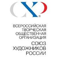 Красноярская региональная организация СХР,Выставочный центр, Музей, Художественный салон,Красноярск