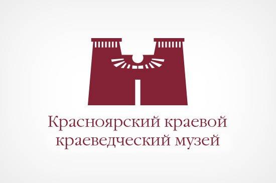 Красноярский краевой краеведческий музей,Музей, выставочный центр, галерея,Красноярск