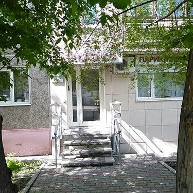 Алёнушка,Салон красоты, Парикмахерская,Красноярск