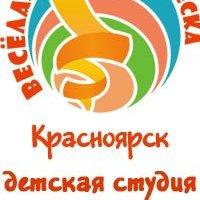 Весёлая расчёска,Парикмахерская, Салон красоты, Тату-салон,Красноярск