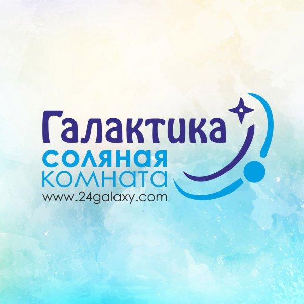 Галактика, салон-парикмахерская,Салон красоты, СПА,Красноярск