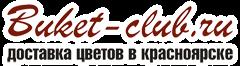 Buket-club,Доставка цветов и букетов, Магазин цветов, Товары для праздника,Красноярск