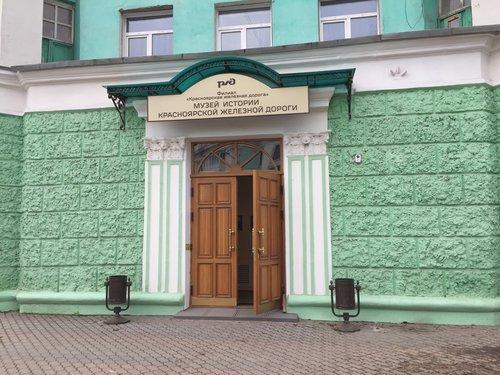 логотип компании Музей истории Красноярской железной дороги