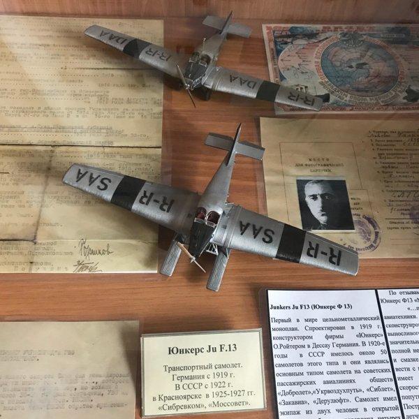 логотип компании Музей Красноярской авиации