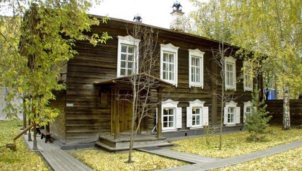 Музей-усадьба В. И. Сурикова в Красноярске,Музей, выставочный центр, галерея,Красноярск