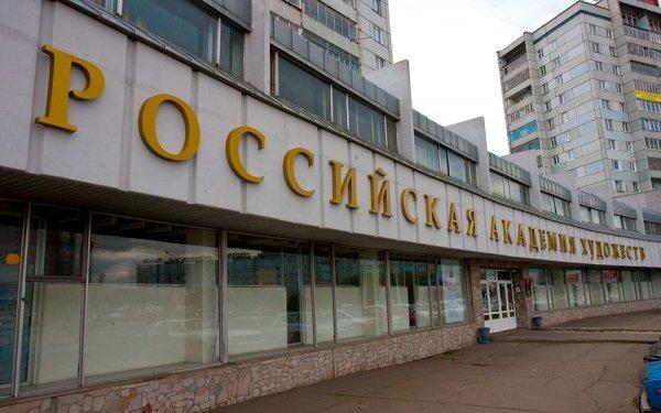 Российская академия художеств в Красноярске,Выставочный центр, Музей,Красноярск