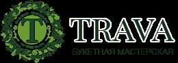 Trava, букетная мастерская,Магазин цветов, Доставка цветов и букетов,Красноярск