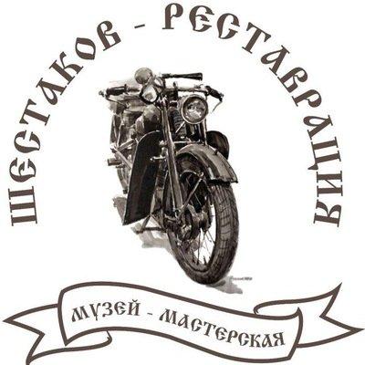 Музей Шестаков-Реставрация в Красноярске,Музей,Красноярск