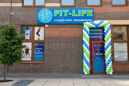 Fit-Life, Студия ems тренировок,Фитнес-клуб, Тренажерный зал,Красноярск