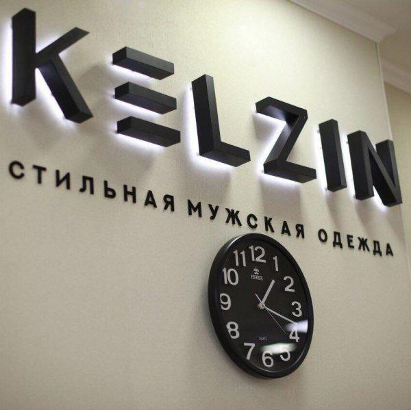 KELZIN, магазин мужской одежды и обуви,  Каскелен, Карасай