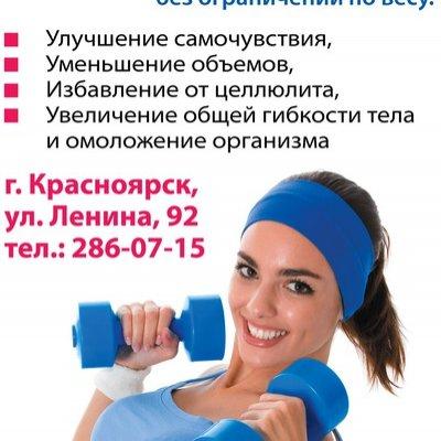 Impulse, фитнес-студия,Фитнес-клуб, школа танцев,Красноярск