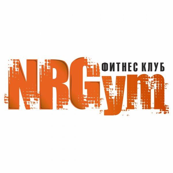 NRGym,Фитнес-клуб, Спортивный, тренажерный зал,Красноярск