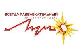 Развлекательный 3D-кинокомплекс Луч,Кинотеатр,Красноярск
