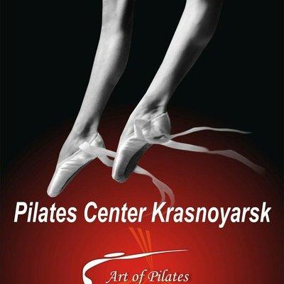 Pilates Center Krasnoyarsk,Фитнес-центр, Оздоровительный центр,Красноярск