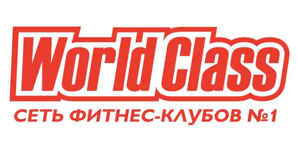 World Class,Фитнес-клуб, Детские спортивные секции, Тренажерный зал, Бассейн,Красноярск