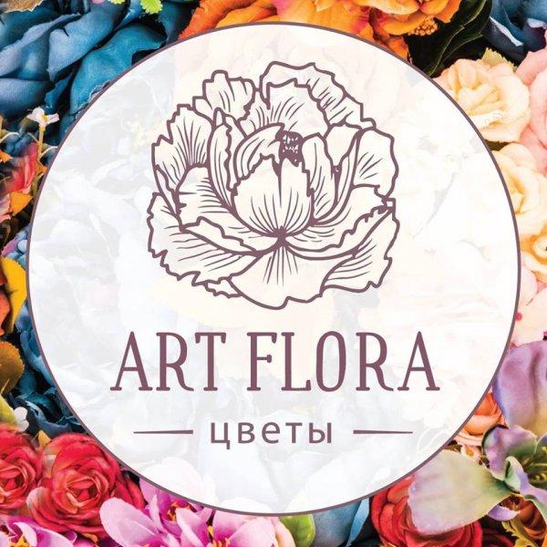 Арт-Флора,Магазин цветов, Оптовый магазин, Товары для интерьера,Красноярск