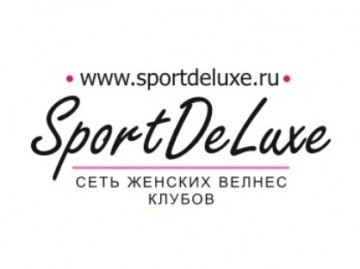 Женский велнес-клуб Sport Deluxe,Фитнес-центр, Оздоровительный  ,Красноярск