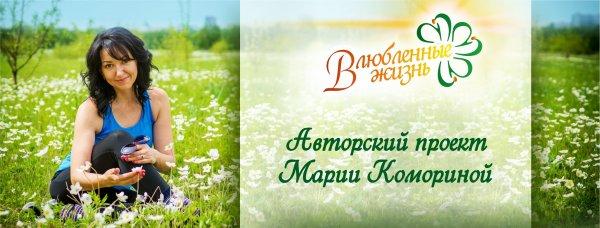 Живи,Фитнес-центр, Центр йоги, Тренинги,Красноярск