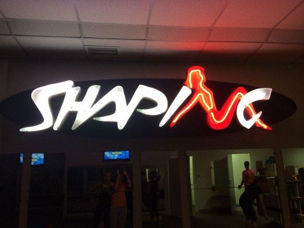Краевая федерация шейпинга,Фитнес-центр,Красноярск