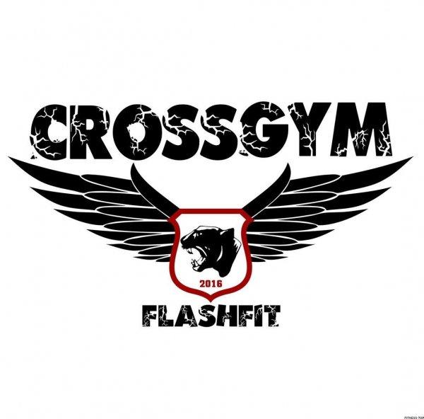 Кроссфит клуб CrossGym,Фитнес-центр, Тренажерный зал, Оздоровительный центр,Красноярск