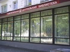 Межпоселенческая центральная библиотека,Библиотеки,Туймазы
