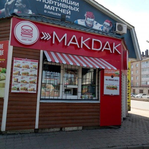 MakDak, Быстрое питание, доставка еды,  Туймазы