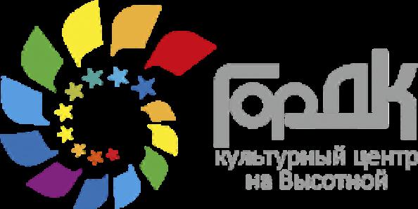 логотип компании ГОРДК  Культурный центр