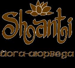 Студия йоги и аюрведы Шанти,Центр йоги, Массажный салон,Красноярск