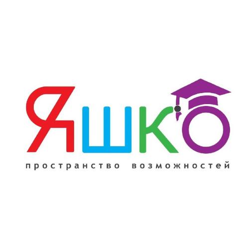 📖 Центр детского развития ЯшкО,,Туймазы