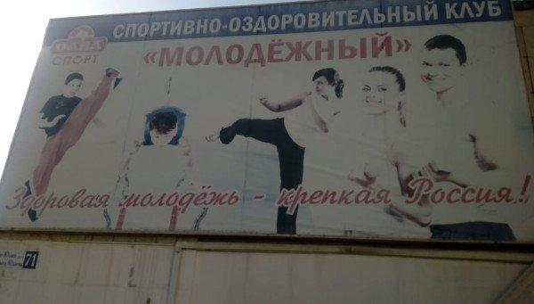 Клуб Молодежный,Детские / подростковые клубы,Туймазы