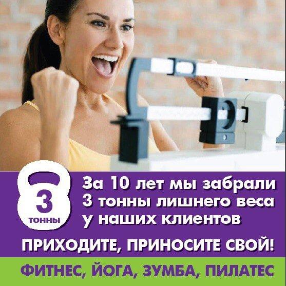 Умный Фитнес,Фитнес-центр, Школа танцев и центр йоги,Красноярск
