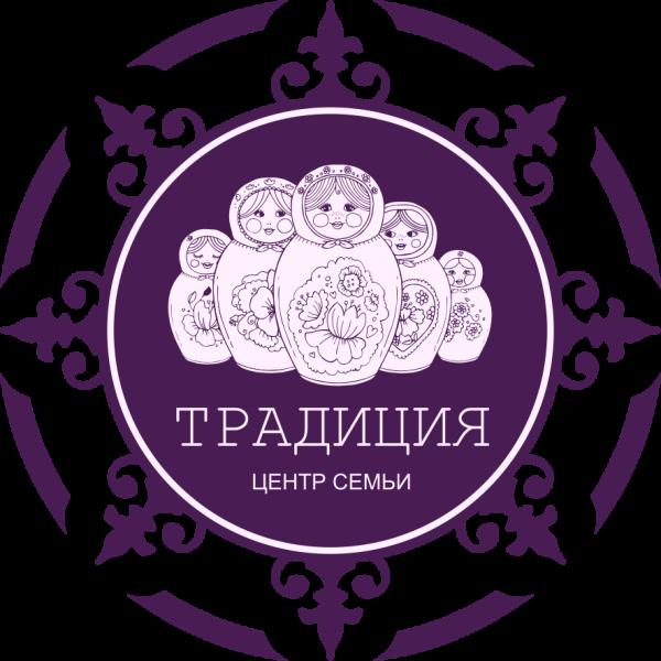 Центр семьи Традиция,Центр йоги,Красноярск