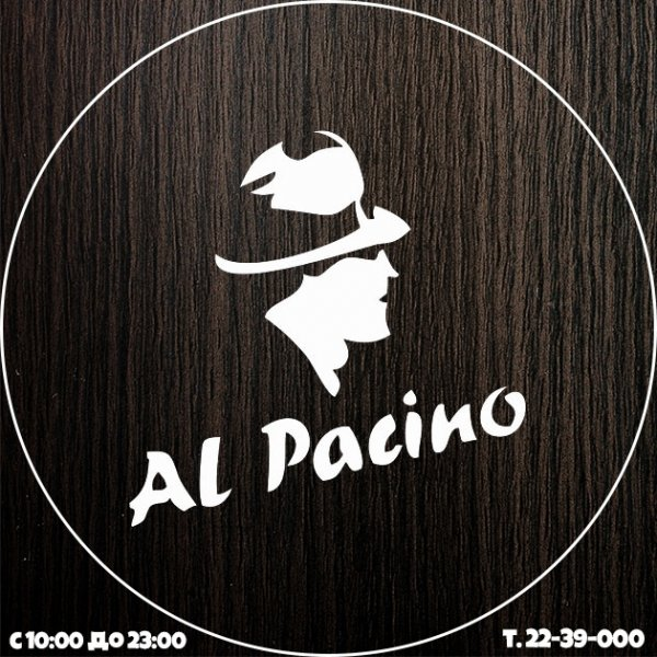 Al Pacino,Доставка еды и обедов,Красноярск