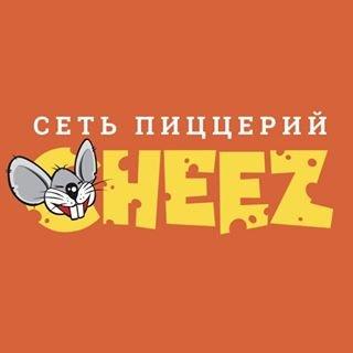 Cheez,Пиццерия, Доставка еды и обедов,Красноярск